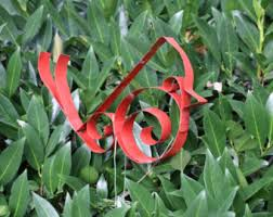 Recycled Garden Decor Recycled Garden Art Etsy