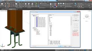 whats included in 96u structural steel design advance steel features autodesk