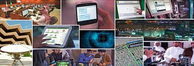 Ministry Of Interior Jobs National Information Center Ministry Of Interior Saudi Arabia
