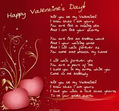 anti valentines day 2017 messages sms quotes images