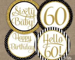 60th birthday party decorations 60th birthday decorations birthday decor birthday for