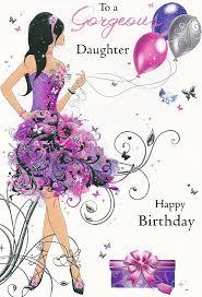 to a gorgeous daughter happy birthday amazon co uk kitchen u0026 home