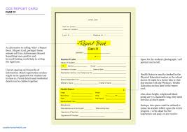 fracas report template focus discussion report template awesome the report card