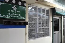 tibetan bureau office department of information international relations central