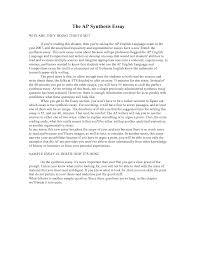 Definition of persuasive essay