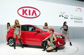 hatchback cars kia 2011 guangzhou auto show kia k2 hatchback the korean car blog