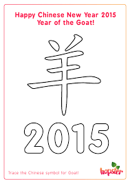 happy chinese new year colouring sheets hopster