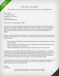 Cover Resume Letter Sample by Receptionist Cover Letter Sample Resume Genius