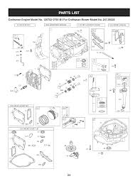 page 24 of craftsman lawn mower 247 38528 user guide
