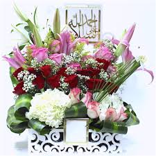 get well soon flowers get well soon written in arabic 1 skuflr01 online gifts