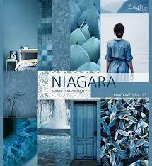 модный цвет pantone 17 4123 niagara ниагара сезон лето весна