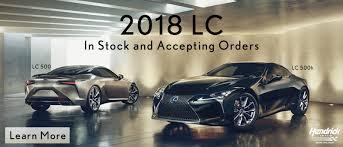 lexus in nc hendrick lexus northlake northlake auto mall lexus