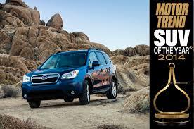 lexus dealer of the year 2014 motor trend suv of the year winner subaru forester motor trend