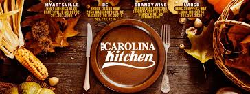 carolina kitchen rhode island row the carolina kitchen hyattsville home hyattsville maryland
