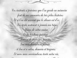 poeme sur le mariage texte pour le livre d or par vaje81