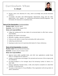 Cabin Crew Resume Example by Surgical First Assistant Cover Letter