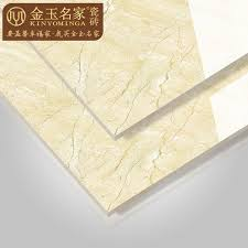 Bathroom Tile Glaze China G682 Sunset Gold Tiles China G682 Sunset Gold Tiles