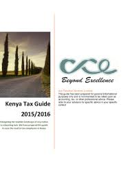 ace taxation services tax guide 2015 16