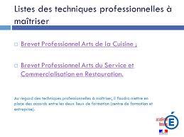 brevet professionnel cuisine nogent sur oise le 8 septembre ppt télécharger