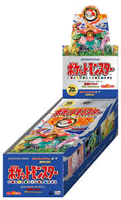 japanese pokemon xy cp6 expansion pack 20th anniversary booster