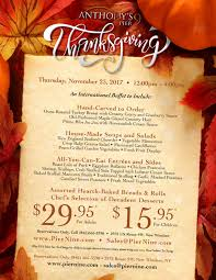 thanksgiving message for friends events archive anthony u0027s pier 9
