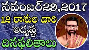 2017 horoscope predictions daily rasi phalalu 29th november 2017 telugu astrology online