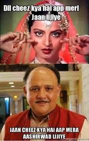 Alok Nath Memes - happy birthday alok nath 17 interesting memes celebrating the