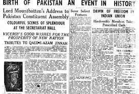 journalists jobs in pakistan newspapers urdu news the pakistan zeitgeists a nation through the ages pakistan