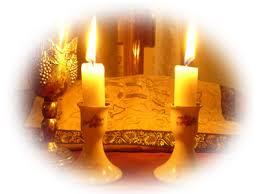 temple b u0027nai shalom lighting times
