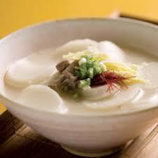 ethnoscopes tracks of an anthropologist ddeok korean rice cake