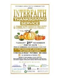 interfaith thanksgiving service community service project