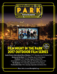 Park Flyers Backyard Flyers by San Francisco Events June 9th U2013 11th Dylan U0027s Tours