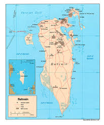 Country Maps Bahrain Maps Perry Castañeda Map Collection Ut Library Online