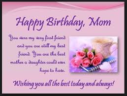 50 Best Happy Wedding Wishes Greetings And Images Picsmine Happy Birthday Sayings Happy Birthday Mom You Were My Picsmine