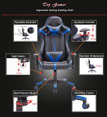 amazon com ergonomic gaming chair pc game computer office chair