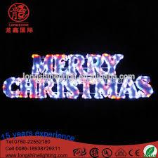 merry light up letter outdoor light buy merry