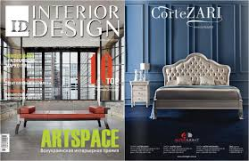 Interior Design Magazines by Interior Design Advertising