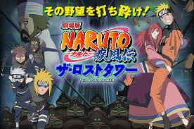 download film naruto anime naruto shippuden movie 4 the lost tower anime filmz i ve watched