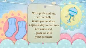 cradle ceremony invitation youtube