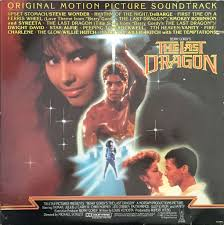 Inside You Willie Hutch Berry Gordy U0027s The Last Dragon Original Motion Picture Soundtrack