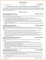Entry Level Mechanical Engineering Resume Educational Assessment Report Example Personal Statement Law