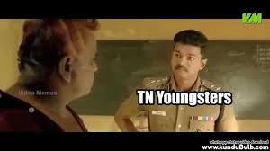 Video Memes - meme troll politics comedy vadivelu vijay tamil whatsapp