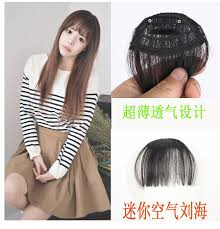 hair pieces for women seamless hair extensions korean air end 11 17 2018 3 48 pm