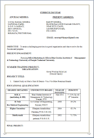 Sample Resume For Iti Electrician by Resume Format Of Iti Electrician Resume Format