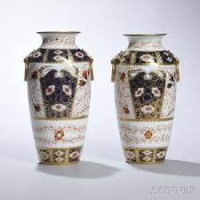 Wedgwood Vase Patterns Search All Lots Skinner Auctioneers