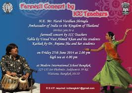 farewell gathering invitation farewell invitation for teachers cloveranddot com