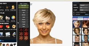 simulateur de coiffure femme gratuit - Simulateur Coupe De Cheveux Femme