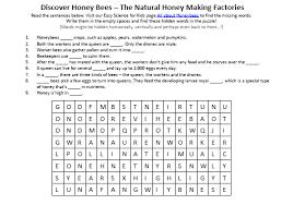 honey bees hidden words printable worksheet picture easy science