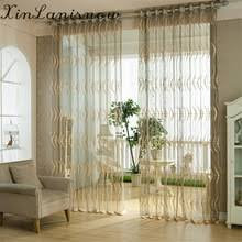 Balcony Door Curtains Compare Prices On Custom Door Curtains Online Shopping Buy Low