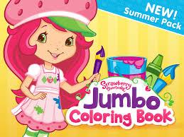 strawberry shortcake jumbo coloring book